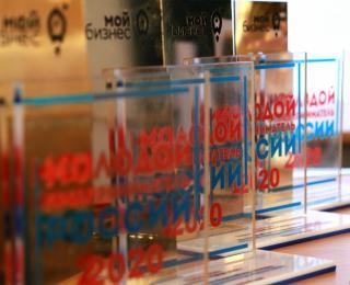 Фото: PRIMPRESS | В Приморье награждены победители регионального этапа конкурса «Молодой предприниматель России – 2020»