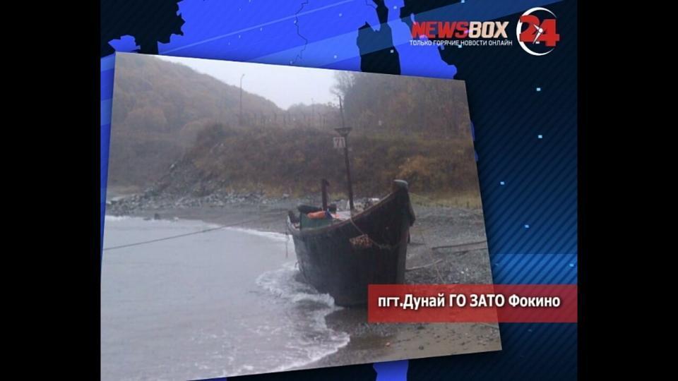 Рыбаков из КНДР, чью шхуну вынесло на берег в Приморье, отправили на родину