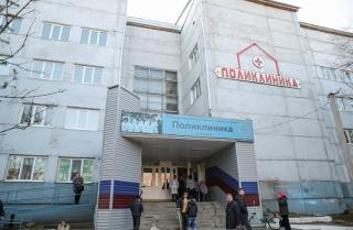 Врио губернатора Приморья посоветовал главврачу одной из краевых больниц уволиться