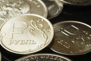 Фото: PRIMPRESS   Рубль продолжает падение