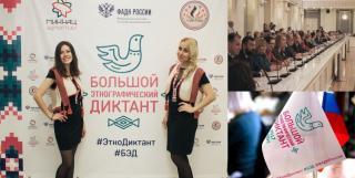 Фото: primorsky.ru   Приморцев приглашают определить уровень этнографической грамотности