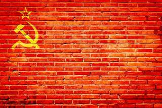 Тест PRIMPRESS: Великая Октябрьская социалистическая