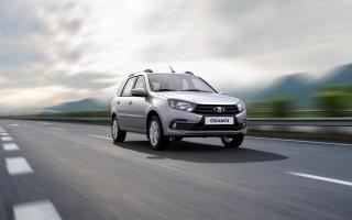 Фото: avto.lada.ru | Составлен рейтинг самых дешевых российских автомобилей