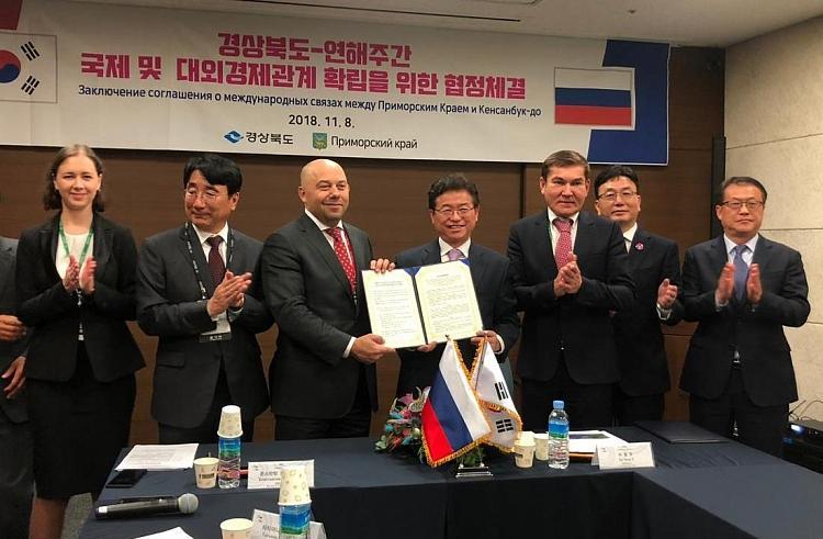 Приморье и южнокорейская провинция будут совместно развивать бизнес