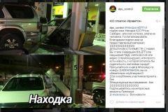 Фото: Скриншот Instagram/dps_control | В Находке внедорожник снес бензоколонку