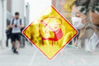 Фото: pixabay.com | В 11 странах ежесуточно фиксируются десятки тысяч случаев заражения коронавирусом