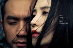 Фото: primorsky.ru | Китайские фильмы покажут в кинотеатрах Владивостока в Дни провинции Хэйлунцзян