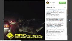 Фото: dps_control | В ходе серьезного ДТП на трассе за Уссурийском сгорела легковушка
