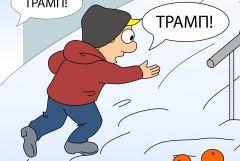Фото: Варвара Степанова | Карикатура недели: что может быть актуальнее?