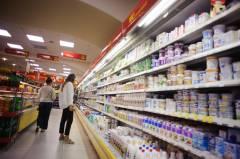 Фото: Илья Евстигнеев   В еще одном супермаркете Владивостока заметили опасного гостя
