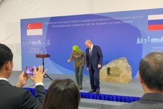 Фото: «Терминал Астафьева»   Владимир Путин заложил первый камень в основание культурного центра в Сингапуре