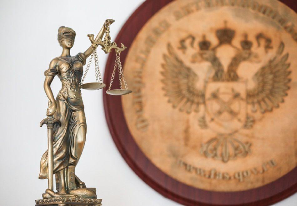 Решена судьба самого массового картеля в России
