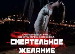 Во Владивостоке снимают новый полнометражный фильм