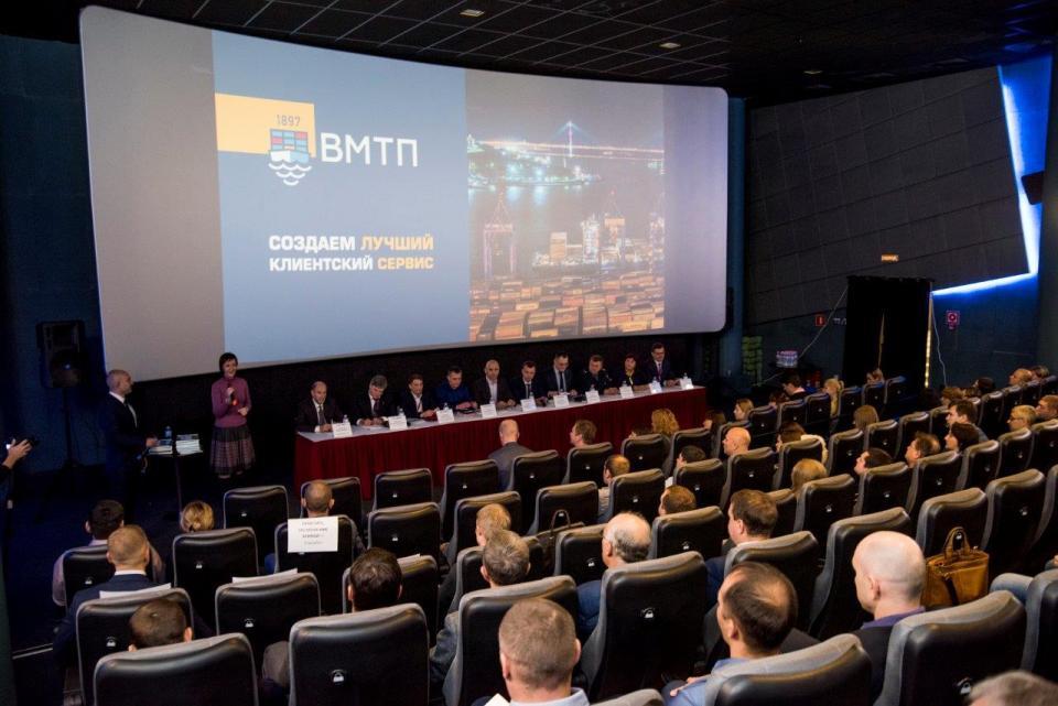 ВМТП представил клиентам приоритеты развития на 2018 год