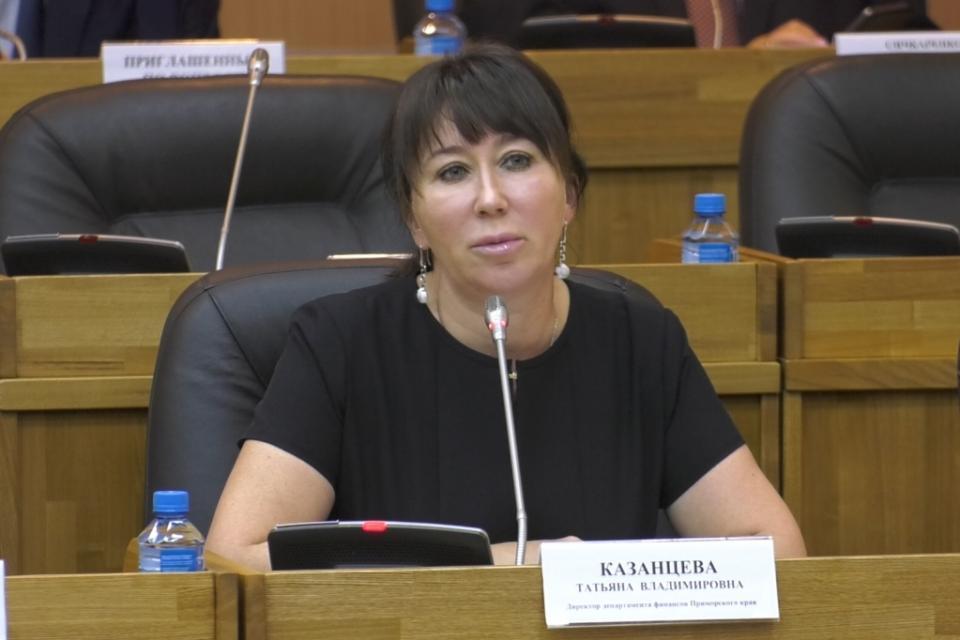 Вице-губернатор покинула занимаемый пост в администрации Приморья