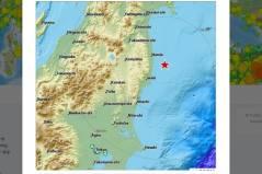 Фото: Скриншот twitter.com/LastQuake | Мощное землятресение произошло у берегов Японии
