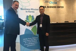 Центр развития экспорта Приморского края организовал бизнес-миссию в Республику Корея