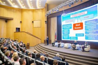 Фото: primorsky.ru | Промышленный парк появится для представителей МСП в Приморье