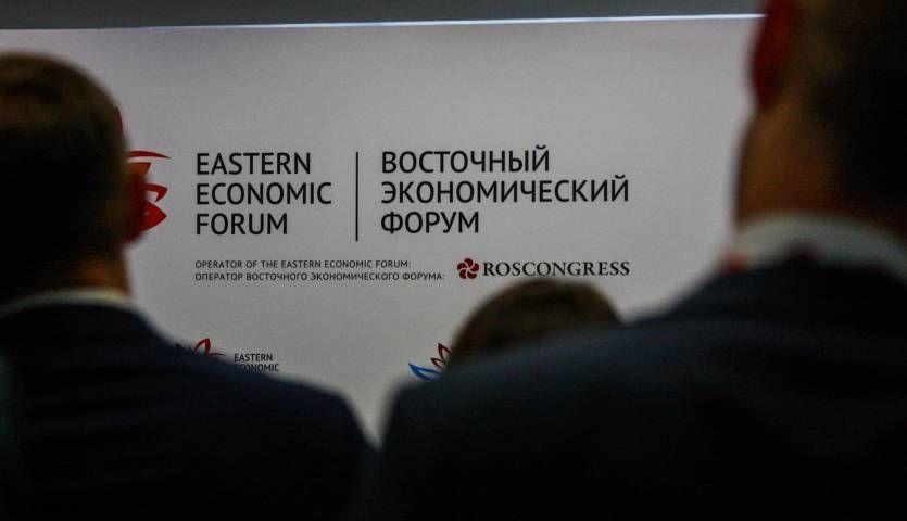 Первые приготовления вВЭФ-2017 начались в столице России