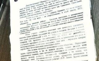 В Приморье вскрыли «капсулу времени» из 1977 года: текст сохранился