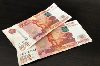 Фото: PRIMPRESS   «Новый год настает»: СР предлагает выплатить малоимущим по 10 тысяч рублей