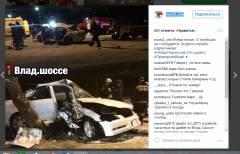 Фото: mark2_che | Врезавшийся в дерево автомобиль почти разорвало на куски в Уссурийске