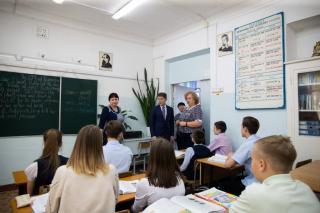 Фото: primorsky.ru | Владивосток получит 800 миллионов рублей из краевого бюджета
