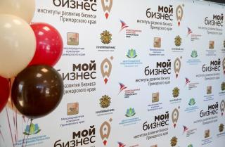 Фото: primorsky.ru   Приморским предпринимателям расскажут о новых возможностях развития бизнеса