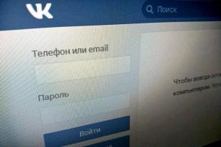 Более 1 млн пользователей «ВКонтакте» стали жертвами мошенников