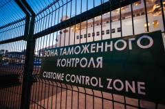 Фото: Илья Евстигнеев | Главного таможенного инспектора из Уссурийска взяли под стражу