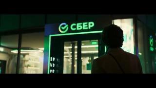 Вперёд в будущее: любимец женщин Жорж Милославский возвращается на экраны