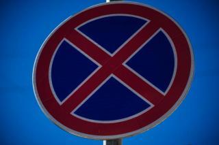 В центре Владивостока временно запретят парковаться