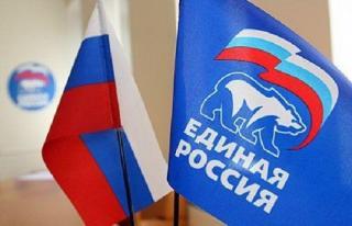 Во Владивостоке состоялась конференция отделенияпартии«Единая Россия»