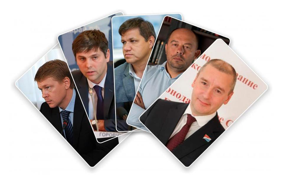 Великолепная четверка кандидатов. Или пятерка?
