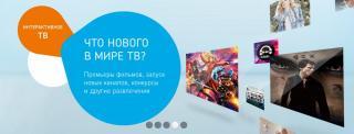 Новинки «Видеопроката» порадуют клиентов «Ростелекома» в декабре