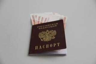Жительница Владивостока осталась без денег, разыскивая свой паспорт
