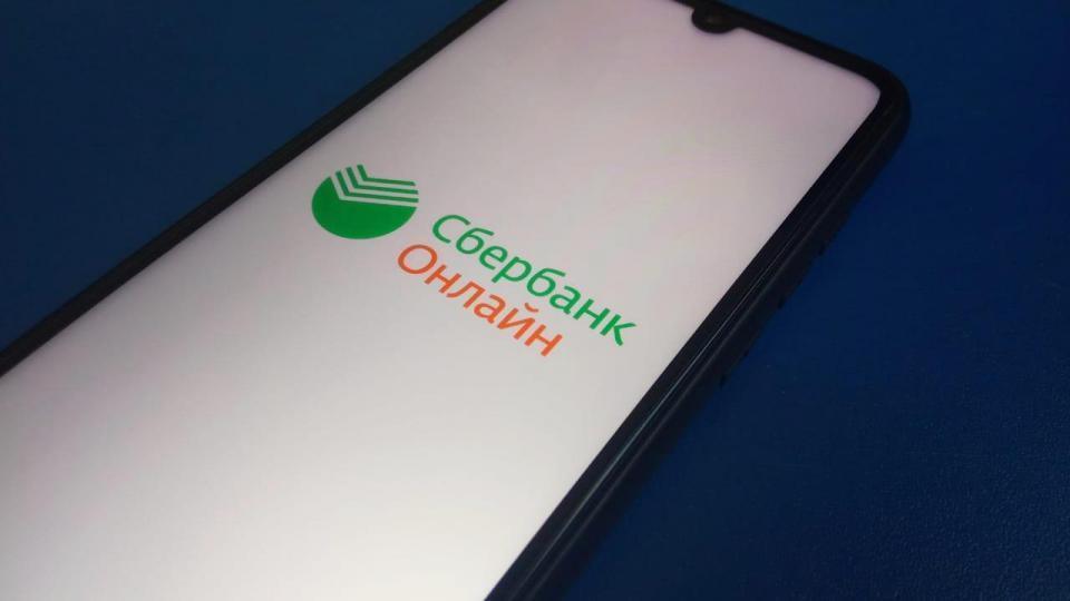 Как заказать перевыпуск карты через сбербанк онлайн мобильное приложение