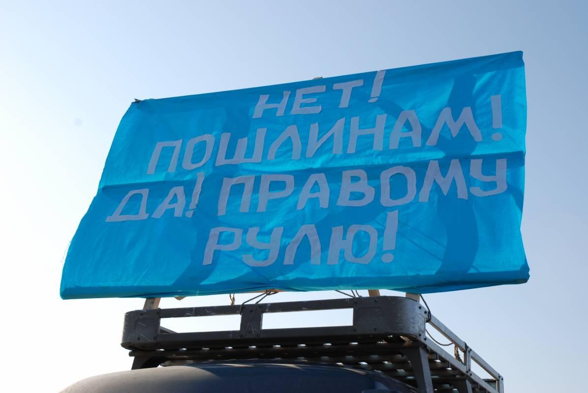 Приморский бунт 2008-го: PRIMPRESS - о новогодней елке с отрядом «Зубр»