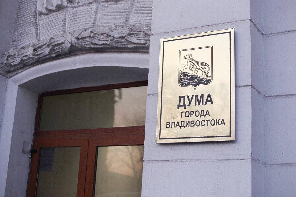 Из 56 претендентов на кресло мэра Владивостока осталось только трое