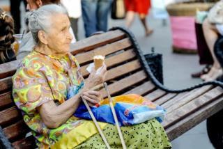 Фото: mos.ru | В Госдуме хотят вернуть россиянам все недополученные пенсии