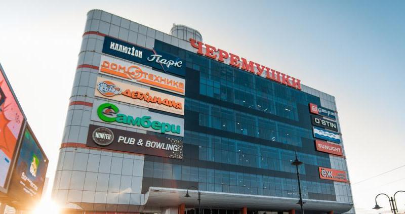 ВоВладивостоке кафе «Микан» закрыли на60 суток из-за тараканов