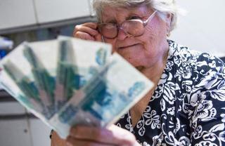 Фото: Свободная пресса   Решение принято: пенсионерам вводят новую большую доплату к пенсии