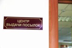 Фото: Мария Куценко   «Почта России» удивила жителей Приморья