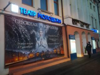 Фото: PRIMPRESS   Сегодня во Владивостоке покажут «Снежную королеву»