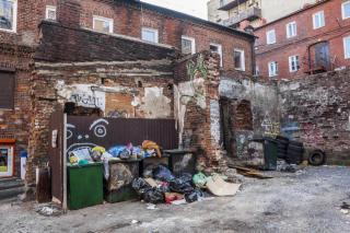 Фото: Анна Шеринберг / PRIMPRESS | Владивосток признан одним из самых «депрессивных» городов России