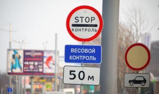 Фото: vlc.ru | Водителей большегрузного транспорта во Владивостоке ждут проверки
