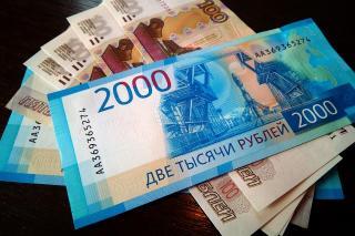 Фото: pixabay.com | Ежеквартальную соцдоплату пенсионерам увеличат до 3000 рублей