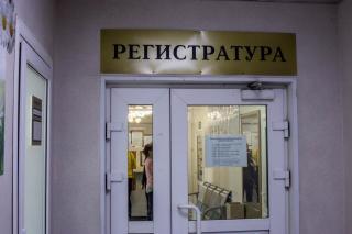 Фото: PRIMPRESS | Правила посещения пациентов в российских больницах изменятся