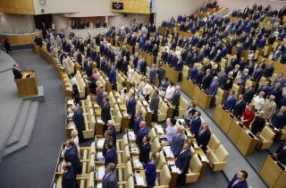 Фото: ТАСС   Закон пострашнее пенсионной реформы рассматривает Госдума