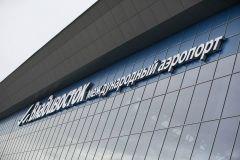 Девушка осталась недовольна мужским туалетом в аэропорту Владивостока